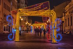 Christmas decorations on the Arbat. Russia, Moscow 15,12,2017 Christmas decorations on the Arbat Royalty Free Stock Photo