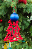 Christmas decorations on the fir tree Royalty Free Stock Photography