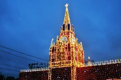 Christmas decorations on the Kiyev Railway Station Square in Moscow. royalty free stock photo