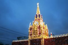 Christmas decorations on the Kiyev Railway Station Square in Moscow. royalty free stock image