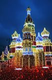 Christmas decorations on the Kiyev Railway Station Square in Moscow. Stock Photo