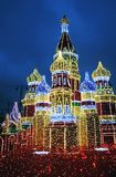 Christmas decorations on the Kiyev Railway Station Square in Moscow. stock images