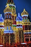 Christmas decorations on the Kiyev Railway Station Square in Moscow. royalty free stock photos