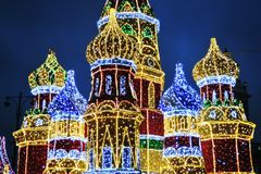 Christmas decorations on the Kiyev Railway Station Square in Moscow. royalty free stock photography