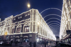 Christmas decorations in Moscow city. GUM building Royalty Free Stock Image