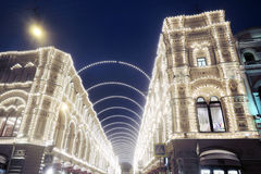 Christmas decorations in Moscow city. GUM shopping mall Royalty Free Stock Images