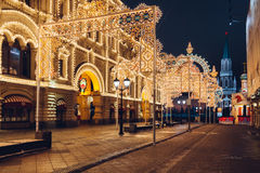 Christmas decorations in Moscow, Russia Stock Photos