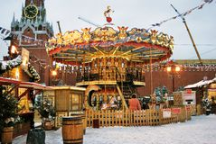 Christmas decorations on the Red Square in Moscow. Caroussel Royalty Free Stock Photos