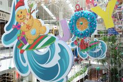 Christmas decorations at a shopping mall Royalty Free Stock Photo
