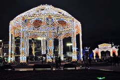 Christmas decorations on Theater Square in Moscow. Stock Images