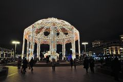 Christmas decorations on Theater Square in Moscow. Huge ball Royalty Free Stock Photo