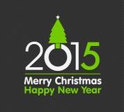 2015 christmas design with christmas tree Stock Photos