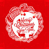 Christmas doodle wreath with gifts. Vector Illustration. Stock Photography