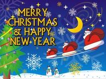 Christmas eve. The christmas eve with santa clauss stock illustration