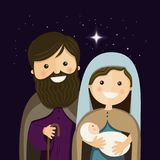 Christmas Eve with Holy Family Royalty Free Stock Photography