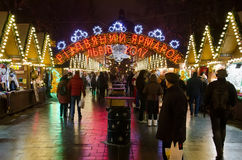 Christmas fair in Lviv 2017 Stock Images