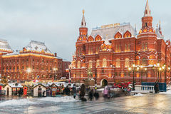 Christmas Fair at the Manege Square in Moscow Stock Image
