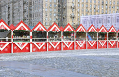 Christmas fair in Moscow Stock Image