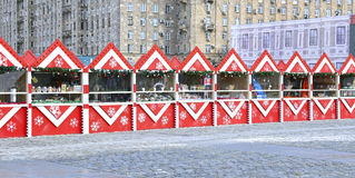 Christmas fair in Moscow Royalty Free Stock Images