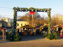Christmas fair in Moscow Royalty Free Stock Photography