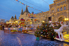 Christmas fair in Moscow Stock Photo