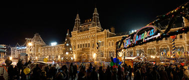 Christmas Fair on Red Square, Moscow. Russia Royalty Free Stock Photography