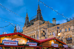 Christmas fair on the Red Square in Moscow, Russia Stock Image