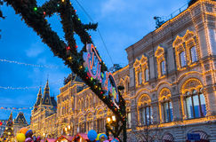 Christmas fair on the Red Square in Moscow, Russia Royalty Free Stock Photos