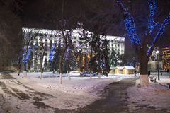 Christmas festivities in the regional administration building o Royalty Free Stock Photography