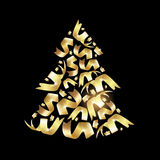 Christmas fir confetty Royalty Free Stock Photo
