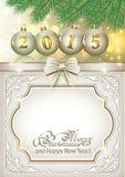 Christmas frame with 2015 Stock Photo
