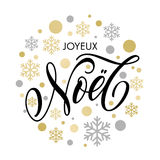 Christmas in French Joyeux Noel text ornament for greeting card Royalty Free Stock Photography