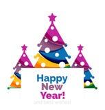 Christmas geometric banner, 2017 New Year. Vector illustration Stock Image