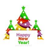 Christmas geometric banner, 2017 New Year Royalty Free Stock Photos