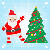 Christmas. Gift winter  merry  green Royalty Free Stock Photos