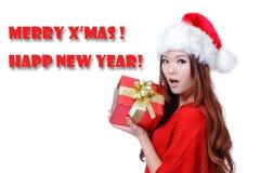 Christmas Girl Holding Gift Box Stock Photo