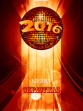 Christmas 2016 glowing background with disco ball. Christmas 2016 Background with Disco Ball and Text Over Warm Glowing Portrait Stock Image