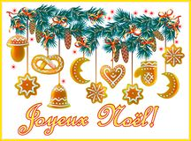 Christmas greeting card with beautiful garland of Baltic festive cookies and winter decoration. Title Merry Christmas in French. stock photos
