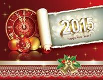 Christmas greeting card 2015 Stock Photography