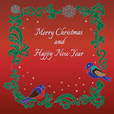 Christmas greeting card. Decorative background for Christmas greetings stock illustration