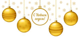 Christmas greeting card or horizontal banner. Realistic golden balls on a white background. Congratulatory inscription. In Russian Happy New Year. Vector Stock Photos