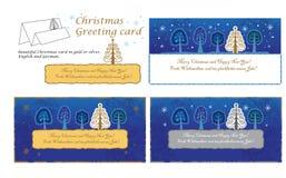 Christmas greeting card set Royalty Free Stock Photos