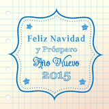 Christmas greeting in spanish Stock Image