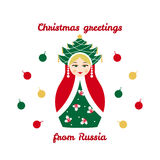 Christmas greetings from Russia, card with russian traditional wooden toy Royalty Free Stock Image