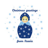 Christmas greetings from Russia, card with russian traditional wooden toy, babushka, matryoshka.  Royalty Free Stock Image