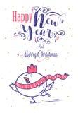 christmas happy merry new year Διανυσματική απεικόνιση διακοπών Στοκ Φωτογραφία