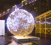 Christmas illumination in Moscow Stock Photography