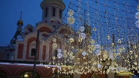Christmas illumination at night in Moscow stock footage