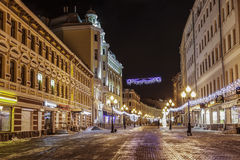 Christmas illumination on Old Arbat street in Moscow. Russia Royalty Free Stock Images