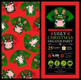 Christmas invitation template card royalty free illustration